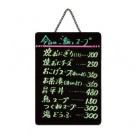 EP系列黑板 (A4)