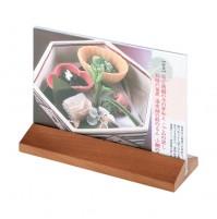 山毛櫸木系列菜單架