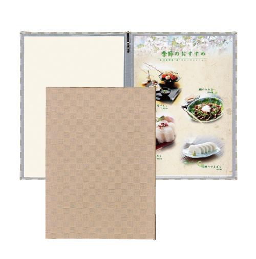 和風市松格紋菜單本(A4-4P)-金