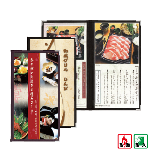 SUPER耐熱菜單本(A4縱長-4P)