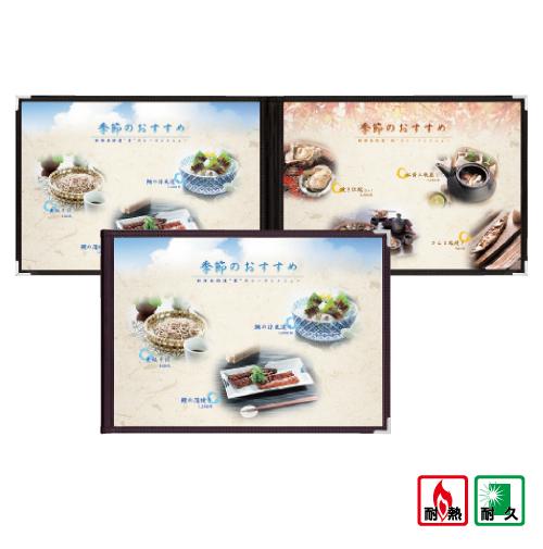 SUPER耐熱菜單本(A4橫長-4P)
